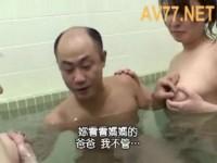 【アダルト動画】養子になった小娘達と仲睦まじくお風呂に入っていたらついに理性が…(無料)