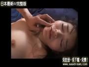 【アダルト動画】女として立派に成長した愛小娘のおまんこをジュルジュル味わって生入れするチチ親(無料)
