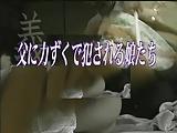 【アダルト動画】ヘンリー塚本作品☆力ずくで強姦される母と力ずくで強姦される小娘たち☆(無料)