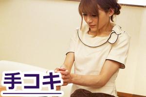 エロ動画ストリーミング,手コキ