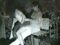 【アダルト動画】( 秘密撮影ムービー )有名な外SEXスポットでイチャつくシロウトカップルを赤外線秘密撮影したリアル映像wwwwwwwwwwwwwww(無料)