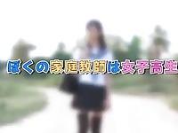 【アダルト動画】(フェチ)美今時女子校生今時女子校生のセイフク脱ぎの尻がたまらん(無料)