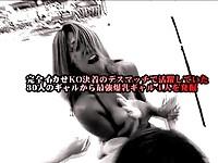 【アダルト動画】 【アダルト動画】《襲う》スイおっぱい爆乳お姉様達の○○○○百合キャットファイト13222