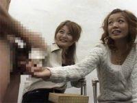 【アダルト動画】 【アダルト動画】S級素人OL2人組のちんぽこ鑑賞会