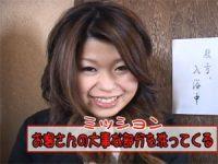 【エロ動画】 【アダルト動画】シロウト娘がタオル一枚で洗体手コキするミッションに挑戦。