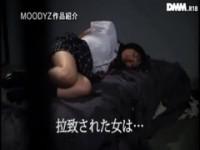 【H動画】 【アダルト動画】《襲う》帰宅中の学生が拉致監禁されナマ中出し襲うされ続け肉便器に