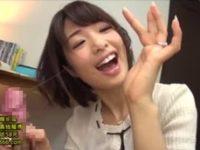 【川上奈々美】 【アダルト動画】プレイガールお義姉さんの誘引チ○ポ弄り!!!川上奈々美