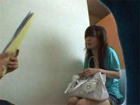 【H動画】 【アダルト動画】シコシコ鑑賞 面接に訪れたシロウト娘に自家発電 を見せつけ★