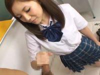 【エッチ動画】 【アダルト動画】放課後のユニフォーム女子高生にたくさんシゴいてもらう!