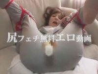 【エロ動画】 【アダルト動画】おぱんちゅスーツの局部に穴を開けて玩具責め&SEXで下半身発射を浴びるエロ下半身姉さん