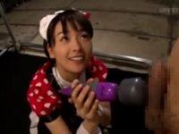 【エロ動画】 【アダルト動画】《ヒップ軽女》ロリータカワコスでオモチャ責めチ○ポ抜き♪向井藍