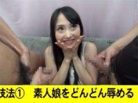 【エッチ動画】 【アダルト動画】ドシロウトさんG行為を手伝ってくれませんか?31