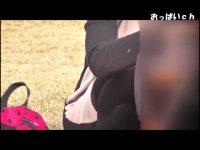 【無料エロ動画】 【アダルト動画】チルドレンの世話に夢中な小町娘 新妻達は胸チラ、パンモロしまくり。チラリズムをズームして盗み見しまくり。