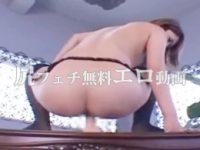 【エロ動画】 【アダルト動画】エロヒップのお姉様が机に固定したディルドを女性上位で上下に抜き差し自慰する