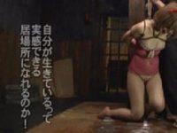 【エッチ動画】 【アダルト動画】キャリー似の貧乳ロリを女囚拷問部屋で肉便器にする為、徹底的に調教