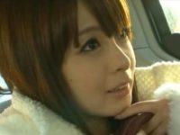 【エロ動画】 【アダルト動画】車の中やS級素人くんの部屋にエッチなサービスをお届けするカワイイ今時ギャル 今井裕乃