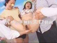 【杉崎夏希】 【アダルト動画】愛液でビチャビチャになったオまんこをペロペロられ 淫らな声をあげる美下半身の杉崎夏希