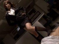【エッチ動画】 【アダルト動画】性格ドSな女社長が配下のパンツ脱衣させせチ◯コ踏みつけストレス発散。