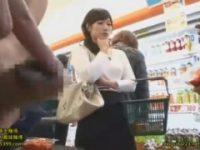 【無料エロ動画】 【アダルト動画】全員仕掛け人!!スーパーで買い物中の美女奥様に媚薬を塗ったちんこを入れる★