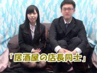 【エッチ動画】 【アダルト動画】男女のズッ友・同僚同士はHまで出来るか?