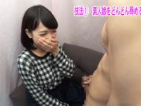 【無料エロ動画】 【アダルト動画】怪物チンコとご対面するシロウト娘達のスマタプレイ