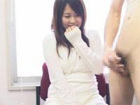 【無料エロ動画】 【アダルト動画】経験人数3人のシロウト大学生彩香ちゃん