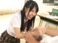 【無料エロ動画】 【アダルト動画】《あおいれな 》いじめっ娘女子校生のヒップコキ手淫で暴発