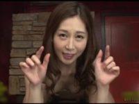 【H動画】 【アダルト動画】綺麗なプレイガール姉さんの乳性感帯責めS語オナサポ!!! 佐々木あき