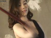 【H動画】 【アダルト動画】美女クイーン 鞭打ち調教♪