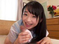 【H動画】 【アダルト動画】女子高生の脱ぎ立て温もりパンティコキ 姫川ゆうな