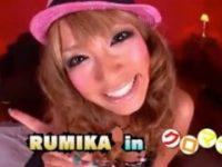 【RUMIKA】 【アダルト動画】プリヒップ黒GAL「RUMIKA」が男2人とGALフレンドの4人とソルトえっち