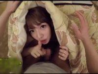 【H動画】 【アダルト動画】意中の女のイモウトが小悪魔すぎる!!!こっそりS語責めプレイガールオーラルセックスチオ!!! 麻里梨夏