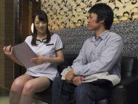 【H動画】 【アダルト動画】ヤレると噂の新妻メンズ裏回春あん摩