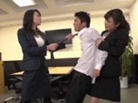 【アダルト動画】 【アダルト動画】【エム男】取引先営業マンをいたぶるドS女たち