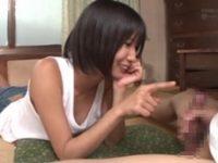 【湊莉久】 【アダルト動画】【手淫】性知識がない親戚の田舎娘!! 湊莉久